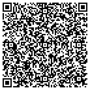 QR-код с контактной информацией организации DIMAR (ДИМАР), Компания
