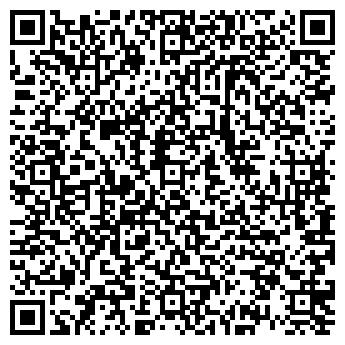 QR-код с контактной информацией организации Студия танцев Релакс