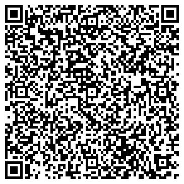 QR-код с контактной информацией организации Diamond (Диамонд), ТОО