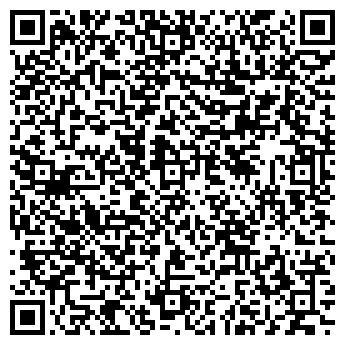 QR-код с контактной информацией организации Арнау студия творчества, ИП