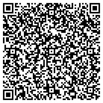 QR-код с контактной информацией организации ANTIKA (Антика), ТОО