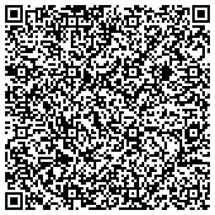 QR-код с контактной информацией организации Танцевально-спортивная школа Flair (Танцевально-спортивная школа Флэр), ТОО