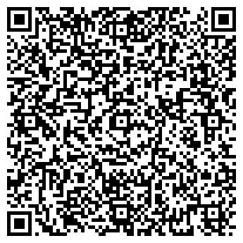 QR-код с контактной информацией организации Сталь дизайн, ИП