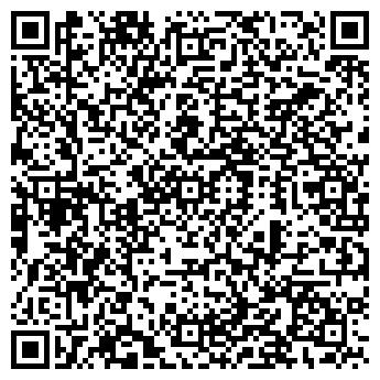 """QR-код с контактной информацией организации """"Frame-Art"""""""