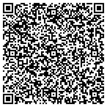 """QR-код с контактной информацией организации арт-студия """"Багира"""""""