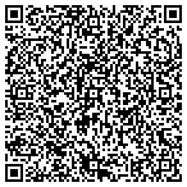 QR-код с контактной информацией организации Багетная мастерская «Дом Рам»