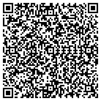 QR-код с контактной информацией организации ЩУКИНО