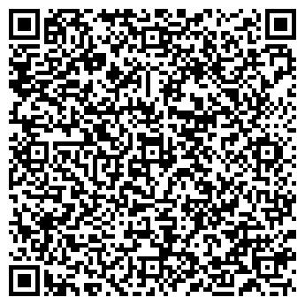 QR-код с контактной информацией организации Bm studio (Бм студио), ТОО