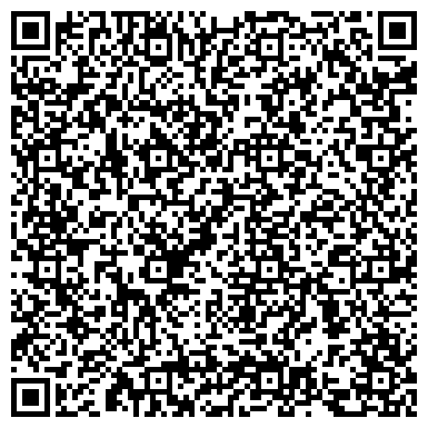 QR-код с контактной информацией организации Rave Dance (Рэйв Дэнс), ТОО