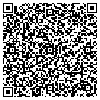 QR-код с контактной информацией организации Фирма Старкли, ТОО