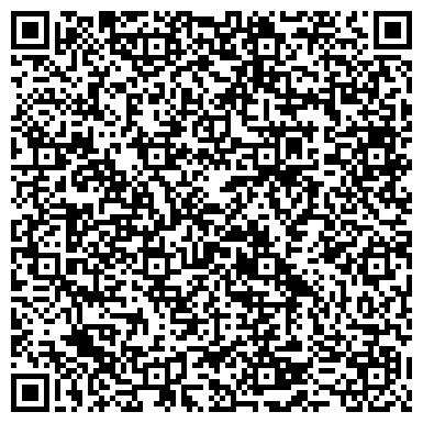 QR-код с контактной информацией организации Театр оперы Национальный академический Большой РБ