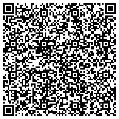 QR-код с контактной информацией организации Радио Би-Эй ( Би-Эй Интернешнл, ООО СП )