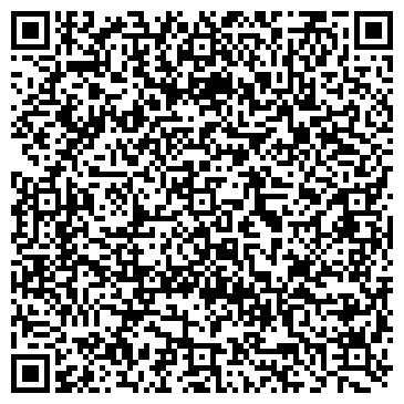 QR-код с контактной информацией организации 3D DANCE STUDIO, ИП