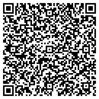 QR-код с контактной информацией организации Эльф-Плюс
