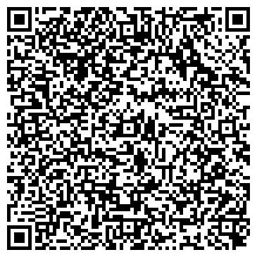QR-код с контактной информацией организации Tengri FM (Тенгри ФМ), ТОО