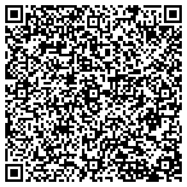 QR-код с контактной информацией организации Ою Тас, архитектурно-дизайнерская студия, ТОО
