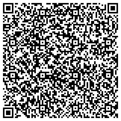 QR-код с контактной информацией организации Казахский государственный академический театр оперы и балета им. Абая РГКП