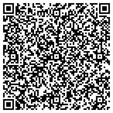 QR-код с контактной информацией организации 21 Vek (21 Век), ТОО