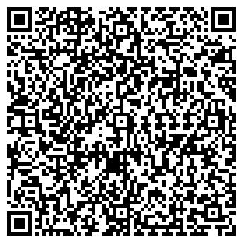 QR-код с контактной информацией организации Пальцева, ЧП