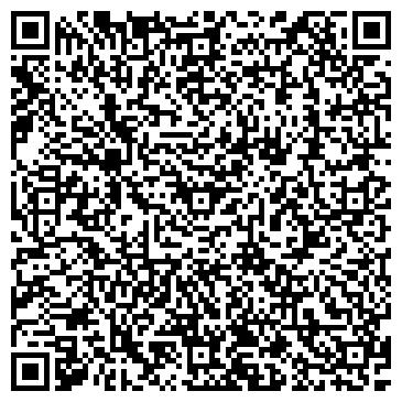 QR-код с контактной информацией организации «Студия Виктории Лаптевой»