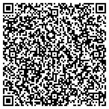 QR-код с контактной информацией организации СПД Мациевская К.В.