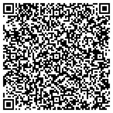 """QR-код с контактной информацией организации интернет-магазин """"Оригинал"""""""