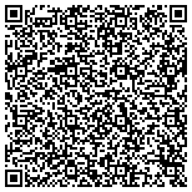 """QR-код с контактной информацией организации Творческая студия """"Черниговские портреты"""""""