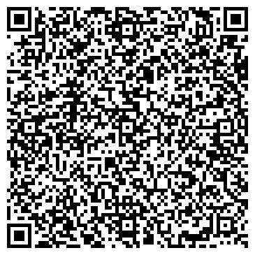 """QR-код с контактной информацией организации Интернет-галерея """"EffiGy"""""""