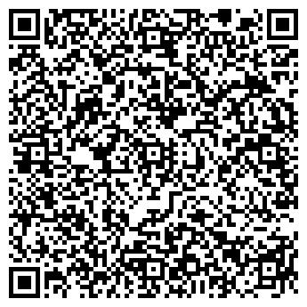 QR-код с контактной информацией организации ООО Артпортрет