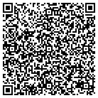 """QR-код с контактной информацией организации ООО """" АЭРОИНЖЕРИНГ"""""""