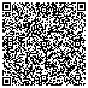 QR-код с контактной информацией организации Хаском, ООО
