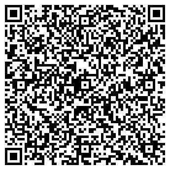QR-код с контактной информацией организации Верона-Люкс, ЧУП