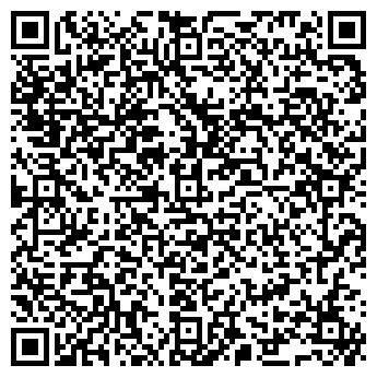 QR-код с контактной информацией организации СВХ КАП, ТОО