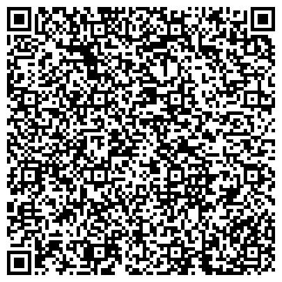 QR-код с контактной информацией организации МСВ(Мангистауские строительные возможности), ТОО