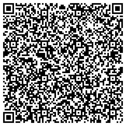 QR-код с контактной информацией организации КРИВОРОЖСКИЙ ЦЕНТРАЛЬНЫЙ ГОРНООБОГАТИТЕЛЬНЫЙ КОМБИНАТ, ОАО