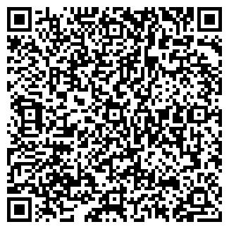 QR-код с контактной информацией организации Кап, ТОО