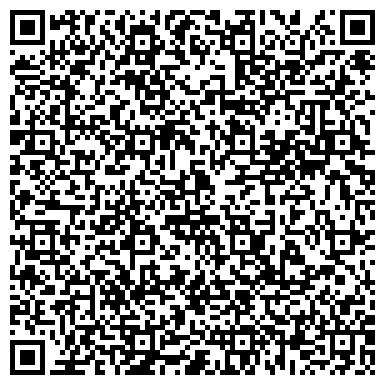 QR-код с контактной информацией организации Tengry Trans Cargo (Тенгри Транс Карго), ТОО