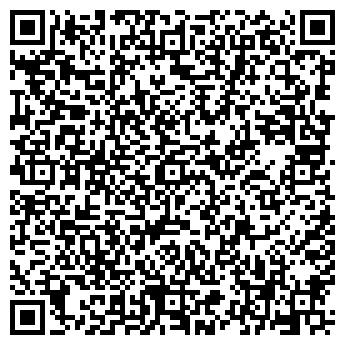 QR-код с контактной информацией организации МОЛДОМ, ООО