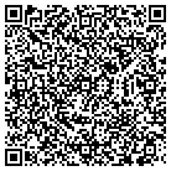 QR-код с контактной информацией организации Петгаз, ТОО