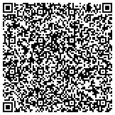 QR-код с контактной информацией организации Gepard Logistics (Гепард Логистикс), ТОО