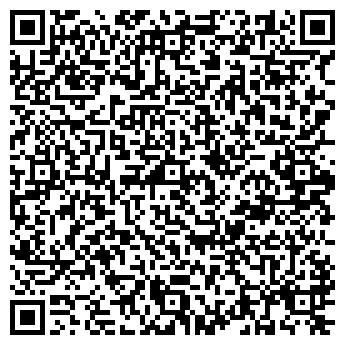 QR-код с контактной информацией организации АТК-2005, ТОО