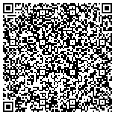 QR-код с контактной информацией организации Такси Караганды, ИП