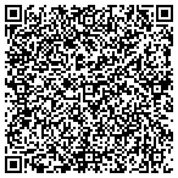 QR-код с контактной информацией организации Катрич и Ко, ЧП