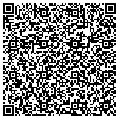 QR-код с контактной информацией организации В. Г. Морской сервис, ООО (V.G.Marine service)