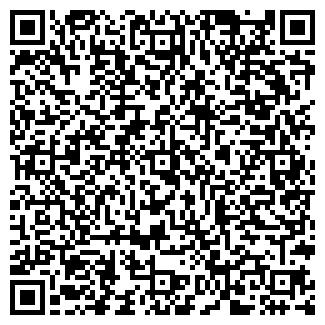 QR-код с контактной информацией организации Мадеко, ООО (Madeco Ltd)