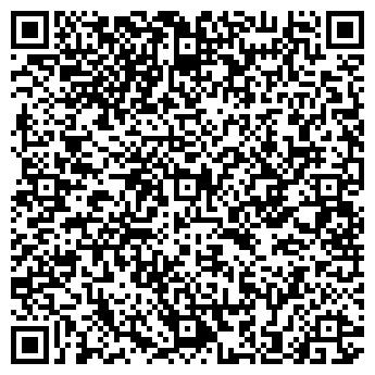 QR-код с контактной информацией организации Гравикон, ООО