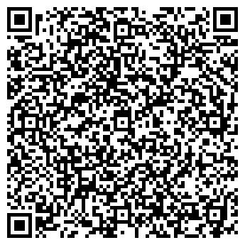 QR-код с контактной информацией организации Гентол Сервис, ООО