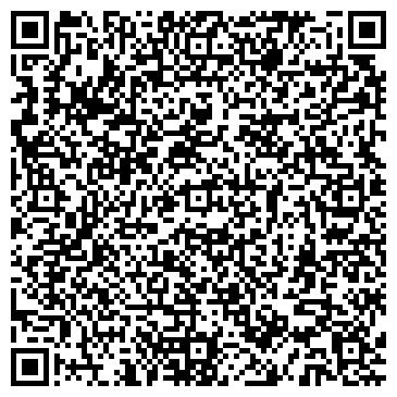 QR-код с контактной информацией организации Веломагазин Амстер, ЧП