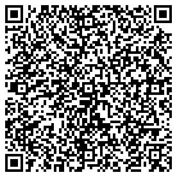 QR-код с контактной информацией организации Камин в доме, ООО