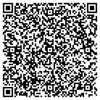 QR-код с контактной информацией организации Мига сервис, ООО